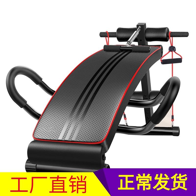 Sit ups healthy belly thin waist multifunctional indoor fitness equipment for men and women abdominal retractor