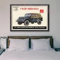 Peinture retro de Style russe  publicite commerciale personnalisee  affiche en soie  decoration murale  cadeau de noel  RE163  143