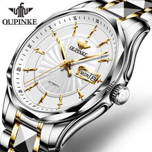 OUPINKE Brand Men's Automatic Mechanical Watch Sapphire Mirror Tungsten Steel Strap Luminous 50M Wat