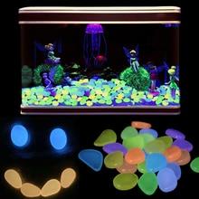 20, 30,50,100 pcs 수족관 장식품 돌 어둠 속에서 빛나는 자갈 돌 정원 장식 물고기 탱크 장식