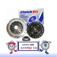 lfgl 38626272 for lifan 520 lf479q2 1 5 original clutch disc clutch plate bearing clutch kit set three pcs set