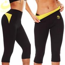 LAZAWG Sauna Weight Loss Sweat Pants Neoprene Slimming Workout Capri High Waist Trainer Leggings Hot