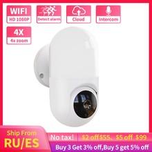 New Wall Lamp 1080P WiFi Camera HD PTZ CCTV Yoosee IP Camera Smart snap Human Detect Security Survei
