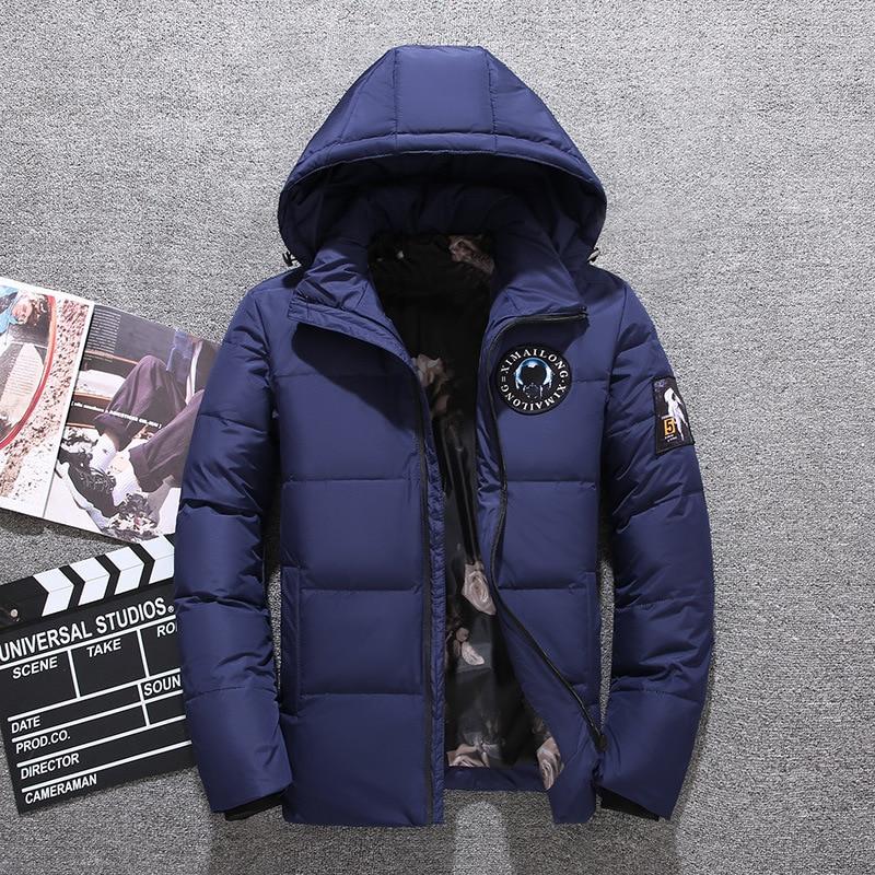 Зимняя мужская белая куртка на утином пуху, мужская повседневная ветрозащитная куртка со съемным капюшоном, теплая однотонная короткая пар...