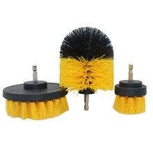 Набор из 3 предметов, щетка для ванны, автомобильное приспособление для чистки с полипропиленовой щетиной, инструмент для чистки ванны, коврик для автомобиля, электрический инструмент для чистки