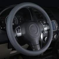 multi color universal skin soft silicone steering wheel cover car silicone steering wheel glove cover soft automobile accessory
