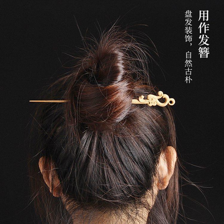 Handmade Bamboo Carving Ruyi Xiangyun Tea Needle Bamboo Tea Ceremony Parts Six Gentlemen Ancient Style Hairpin enlarge