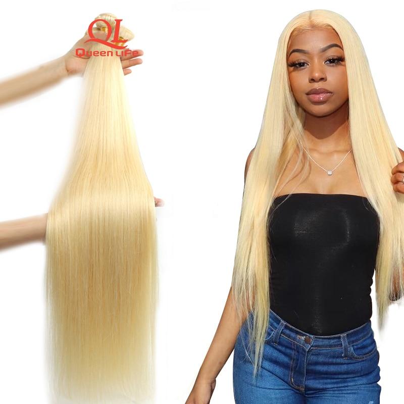 Queenlife 613 Blonde Hair Bundles Brazilian Hair Weave Bundles 28 inch Honey Blonde Straight Human Hair Extensions Remy Hair