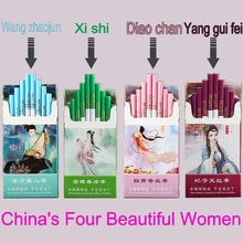 Four Beauties In Ancient China Honey Tea Smoke Mixed Flavor Men and Women Health Cigarettes Do Not C