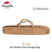 Naturehike 85*12ซม.แบบพกพาCampingอุปกรณ์เสริมเต็นท์Sun Shelter Rodสวมใส่กระเป๋าใหญ่ความจุ