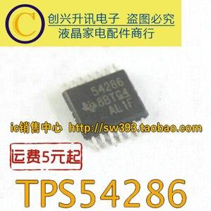(5piece) TPS54286  54286   HTSSOP14