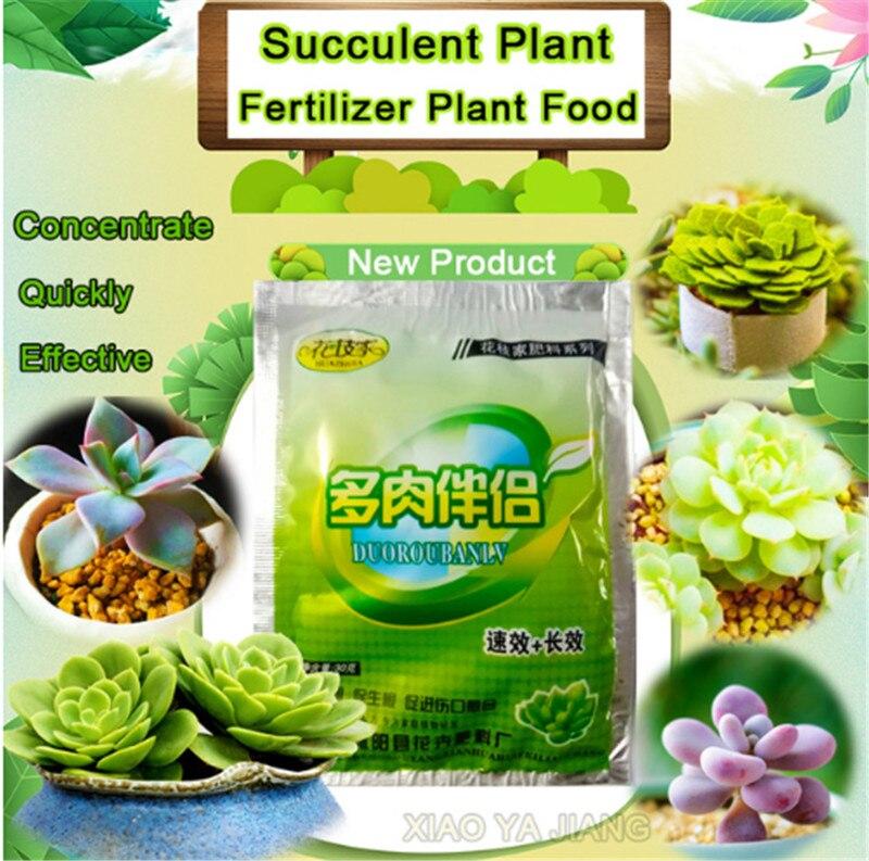 Эффективное органическое растительное средство, удобрение для еды, лекарственное средство для восстановления растений в саду, достаточное питательное вещество