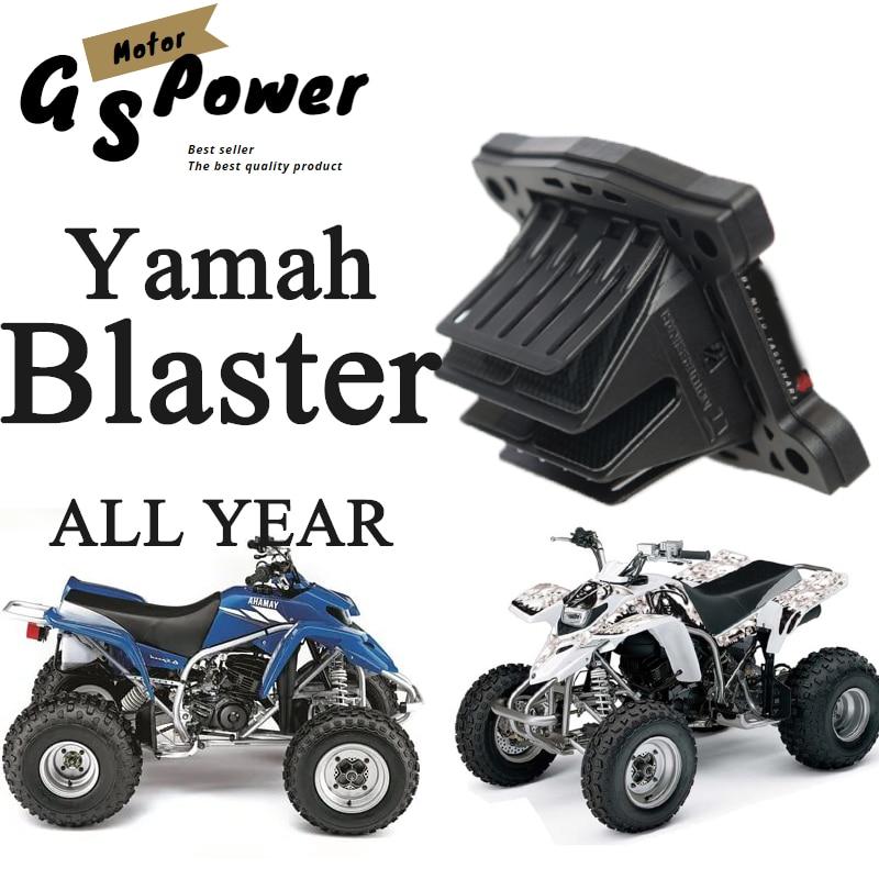 صمام القصب VForce V-Force 4 لـ ياماها بلاستر ATV V4145 YFS200