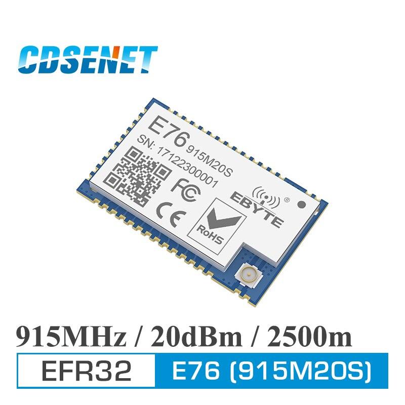 E76-915M20S EFR32 915MHz 100mW SMD Wireless Transceiver Long Range 20dBm SOC ARM 915MHz Transmitter Receiver rf Module
