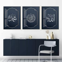 islamic calligraphy surah an nas modern blue poster muhammad canvas painting gifts wall art print picture living room home decor