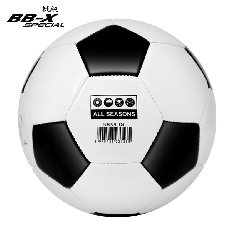 Standard Football No. 5 No. 4 Children's Football Classic Black and White Block Pu Outdoor Football