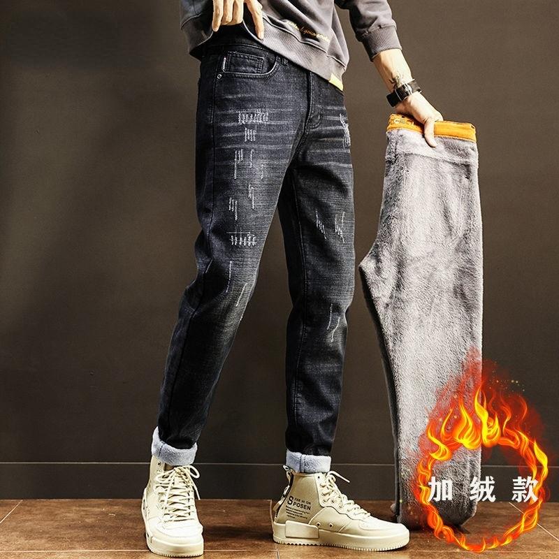 Осенне-зимние Бархатные Джинсы мужские облегающие брюки для ног Осенняя плотная мужская верхняя одежда красивые брюки