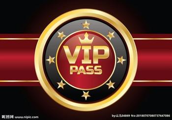 Exclusive for VIP customer replenishment orders