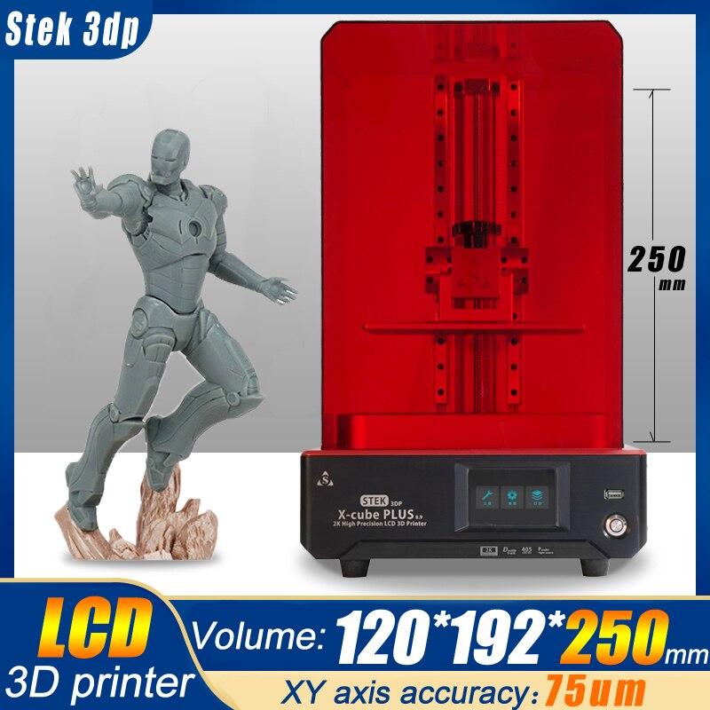 STEK3DP Новый x-cube V3/V4 светильник для лечения УФ-смолы SLA /LCD/DLP 3D принтер 2k с высокой точностью ювелирных изделий стоматология точные детали