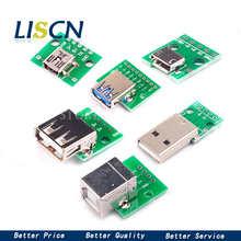5 шт. Micro Mini USB A Male USB 2,0 3,0 A Female USB B разъем интерфейса до 2,54 мм DIP PCB конвертер адаптер коммутационная плата