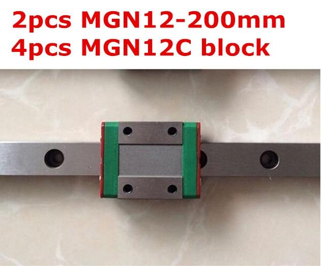 2 قطعة MGN12 - 200 مللي متر خطي السكك الحديدية + 4 قطعة MGN12C النقل