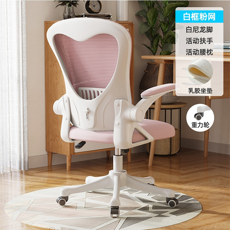 computer chair home office chair chair can be reclined 39 Student learning to lift writing chair office home desk swivel chair computer ergonomic chair office furniture computer chair