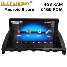 Ouchuangbo android 9.0 audio radio enregistreur pour 8 pouces Mercedes Benz C W204 S204 C220 C300 2007-2011 autoradio gps 4GB + 64GB