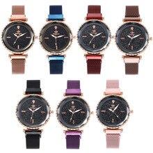 2020 قمة الموضة الحقيقية مع سلسلة سوار ساعة جميلة السماء المرصعة بالنجوم تصميم الماس مرصع الجوكر ساعات الموضة