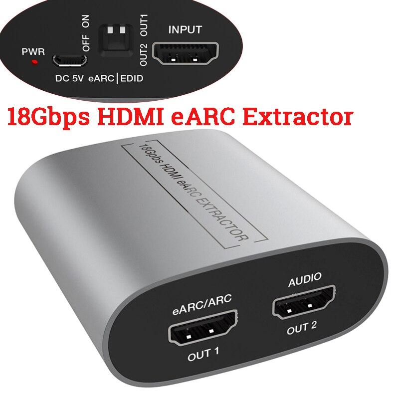 18Gbps HDMI سماعة الأذن النازع 2K/4K/60Hz HDMI حلقة خارج الصوت الخائن الناتج قوس/سماعات الأذن لمكبر للصوت مكبر الصوت HDTV