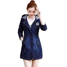 Novo produto mais vendido em 2020 mulheres denim jaqueta estilo coreano denim casaco com capuz de alta qualidade roupas outono frete grátis 1691