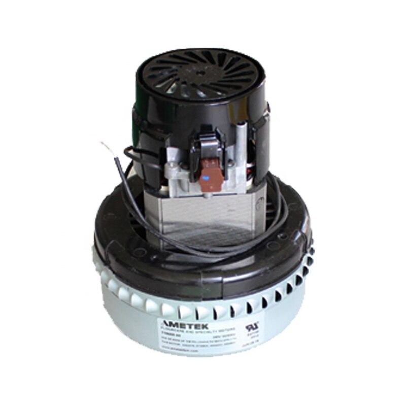 AC الكهربائية محرك مكنسة كهربية