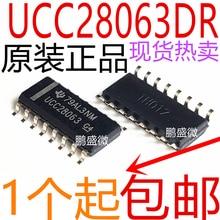 3pcs/lot UCC28063 UCC28063DR SOP16 In Stock
