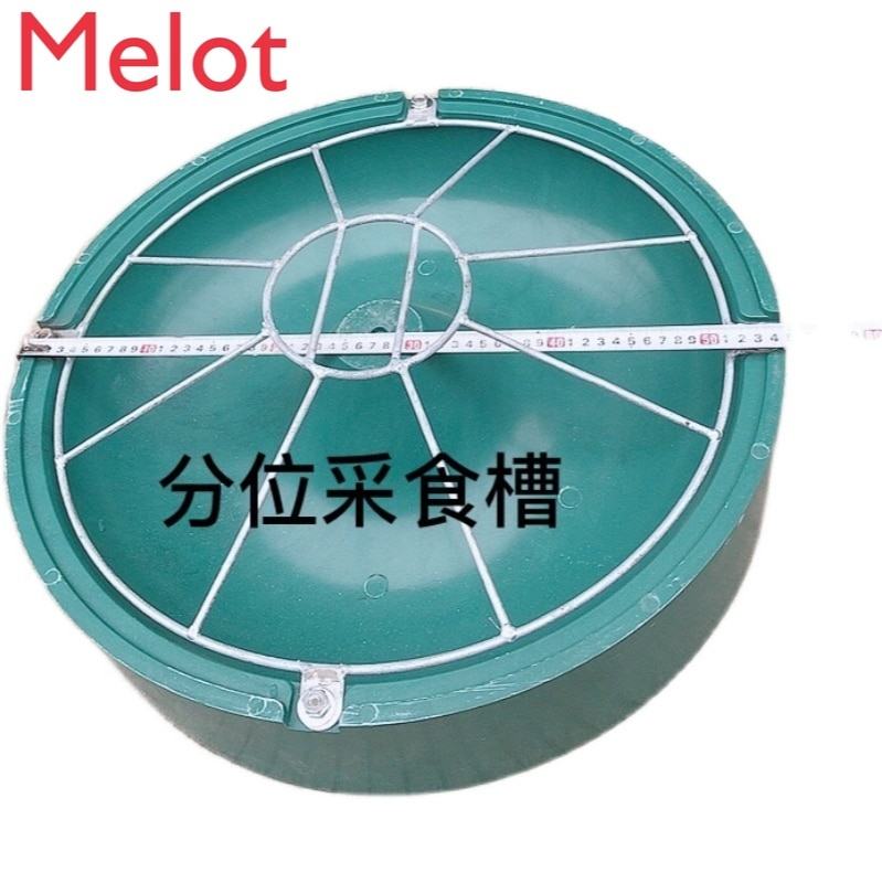 Round Trough Thick Nursery Bed Trough Pig Feeding Trough Divided Feeding Durable Anti-Corrosion High Temperature Resistance,