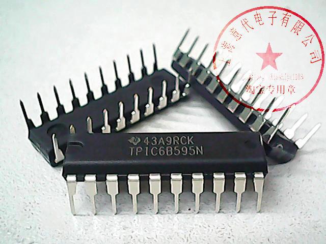 TPIC6B595N DIP-20