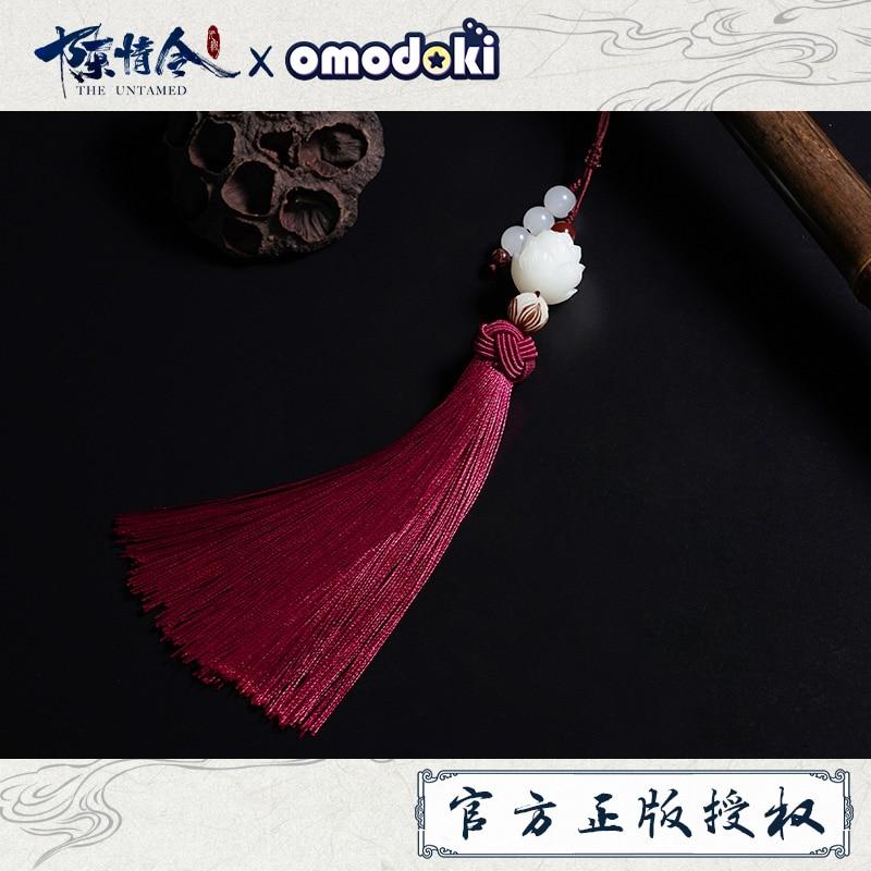 El salvaje flauta colgante borlas gran maestro de demoníaco cultivo Wei Wuxian Lan Wangji Xiao zhan Wang Yibo