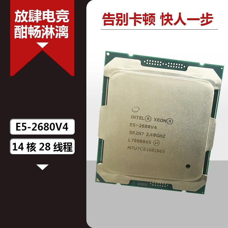 إنتل E5-2680 v4 14 28 النووية موضوع Z10PA-2.4G تطبيق D8 X10DRL-أنا X10DAI معالج إنتل زيون E5-2680 v4