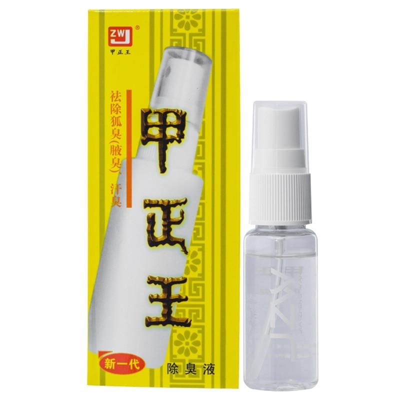 Хрустальный дезодорант 20 мл, Женский дезодорант, антиперспирант, дезодорант для мужчин, дезодорант для женщин, средний сухой дезодорант для...