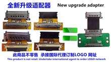 Carte adaptateur de maintenance TV LCD QK0826A/B/C/D QK0827A/B/C/D QK0818 adaptateur Samsung vers LG LG vers Samsung 51p FPC