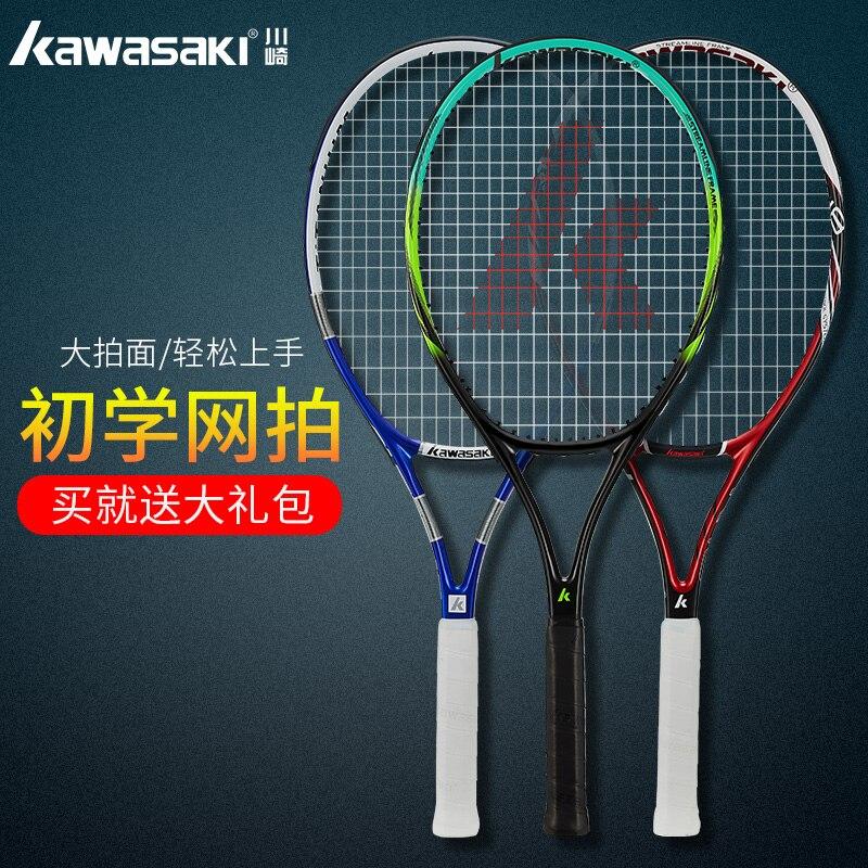 Beginners Outdoor Tennis Rackets Adults NEW High Quality Nylon Adults Tennis Racket Rakiety Do Tenisa Racquet Sports BD50TB