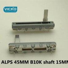 Japon alpes 45MM B10K 10KB 4.5cm arbre 15mm voyage 30mm coulissant simple potentiomètre commutateur