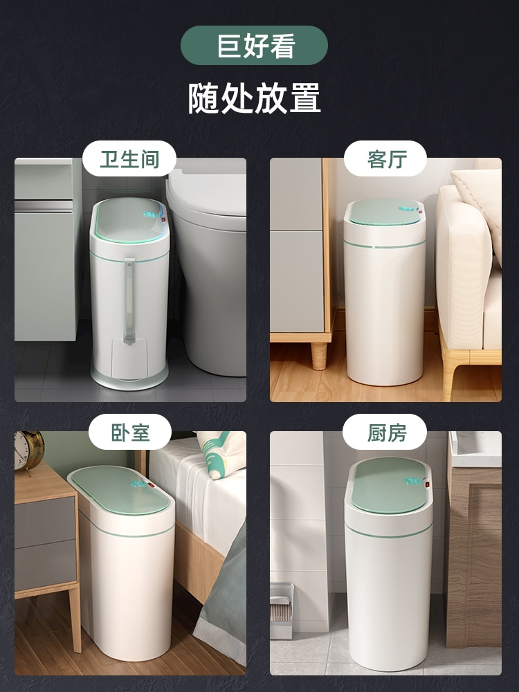Automatic Smart Trash Can Sensor Bathroom Waterproof Creative Electric Trash Can Kitchen Cubo Basura Household Products DG50WB enlarge