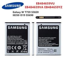 SAMSUNGOrginal EB484659VU EB484659VA EB484659YZ Batterie 1500mAh Für SAMSUNGGalaxy W T759 i8150 GT-S8600 S5820 I8350 I519 S5690