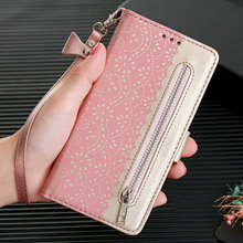Luxury Lace Leather Case For Samsung Galaxy S20 Ultra S20+ PLUS Zipper Wallet Book Flip Cover For Sa