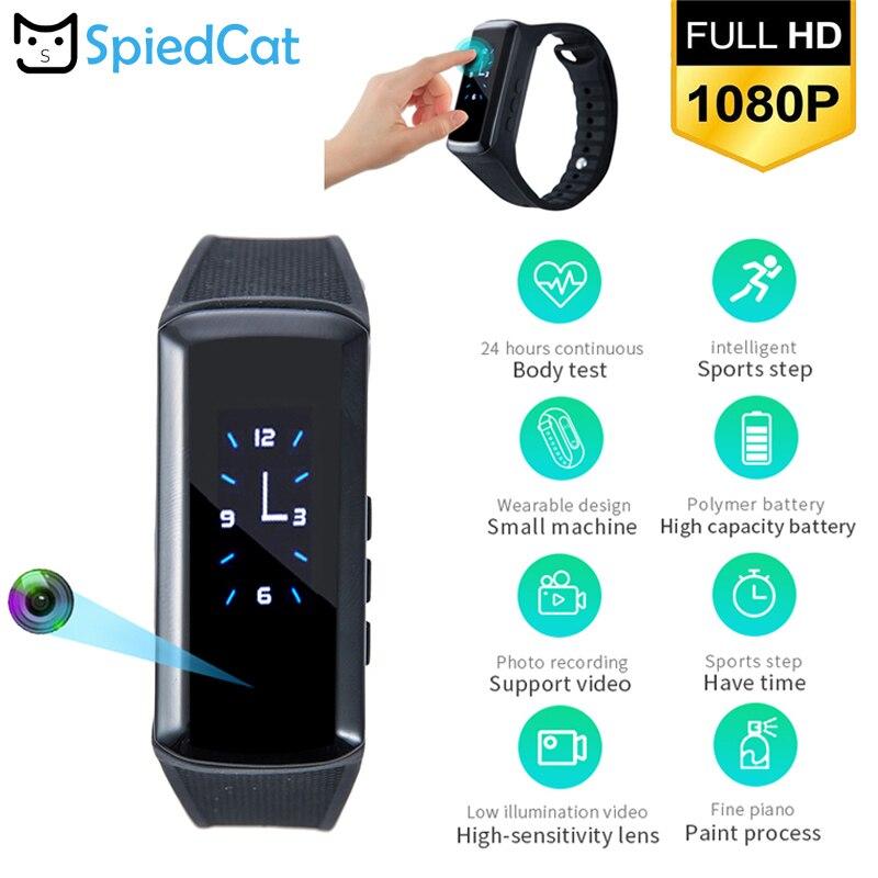 HD 1080P Smart Bluetooth Outdoor Sport Fotografie Armband Armband Cam Mini Geheime Video Aufnahme touch taste Uhr Kamera