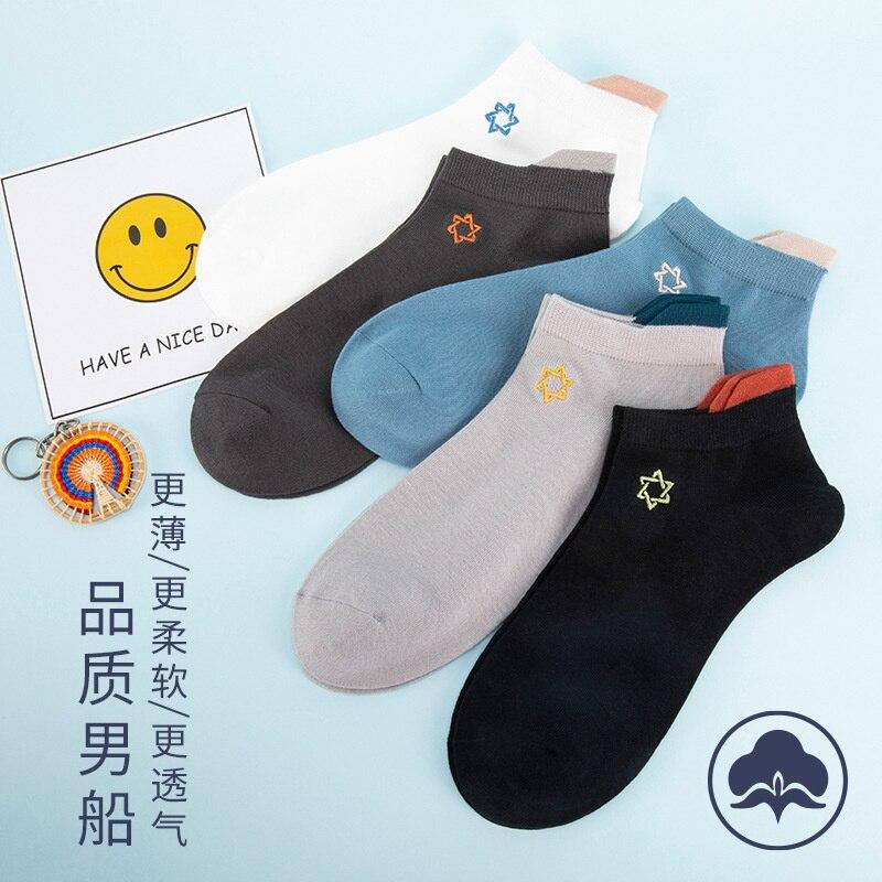 Новые летние мужские носки, модные впитывающие пот дышащие мягкие и удобные хлопковые Универсальные мужские короткие носки-лодочки с вышив...