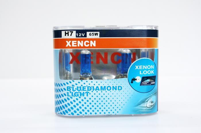 2 uds H7 12V 65W 5300K PX26D enon Diamante Azul luz uso fuera de carretera coche faro halógeno Super blanco de la lámpara de cabeza para 64210 de 12972