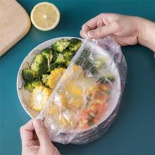 Rollo de transrepuesto para guardar alimentos al vacío, rollo de bolsas de plástico para conservar alimentos frescos, con asa, 100 unidades