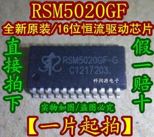10PCS RSM5020GF SOP24MBI5020GF JXI5020GF Novo e original