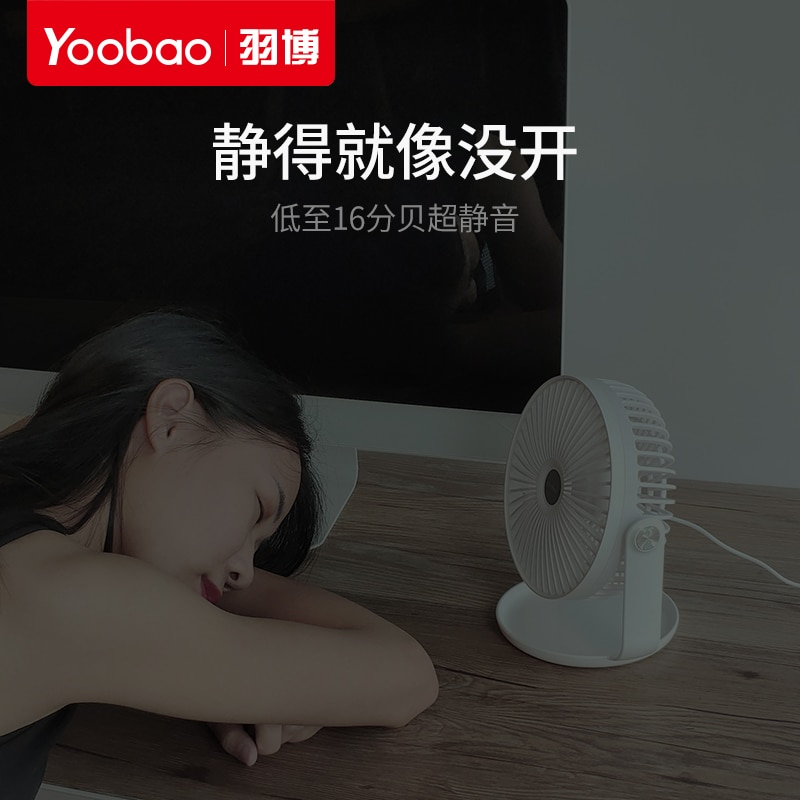Cooling Small Fan Desktop Office Home Outdoor Summer Creative Dormitory Handheld Fan Bedside Ventilador Cooling Products DF50FS enlarge