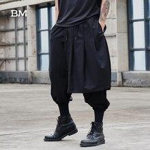 Men Dark Black Vintage Fashion Casual Loose Skirt Pants Male Japanese Streetwear Hip Hop Gothic Punk Trousers Harem Pant